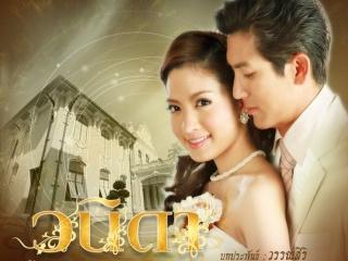 泰国爱情电视剧