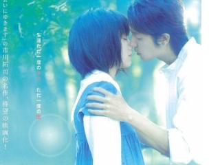 日本爱情电影