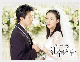 韩国爱情电视剧