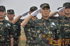 军旅电视剧