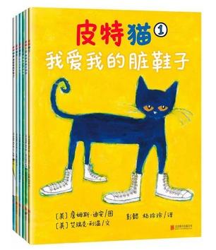 童书/育儿书籍