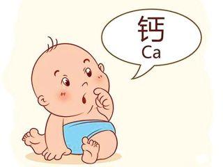 婴儿补钙产品