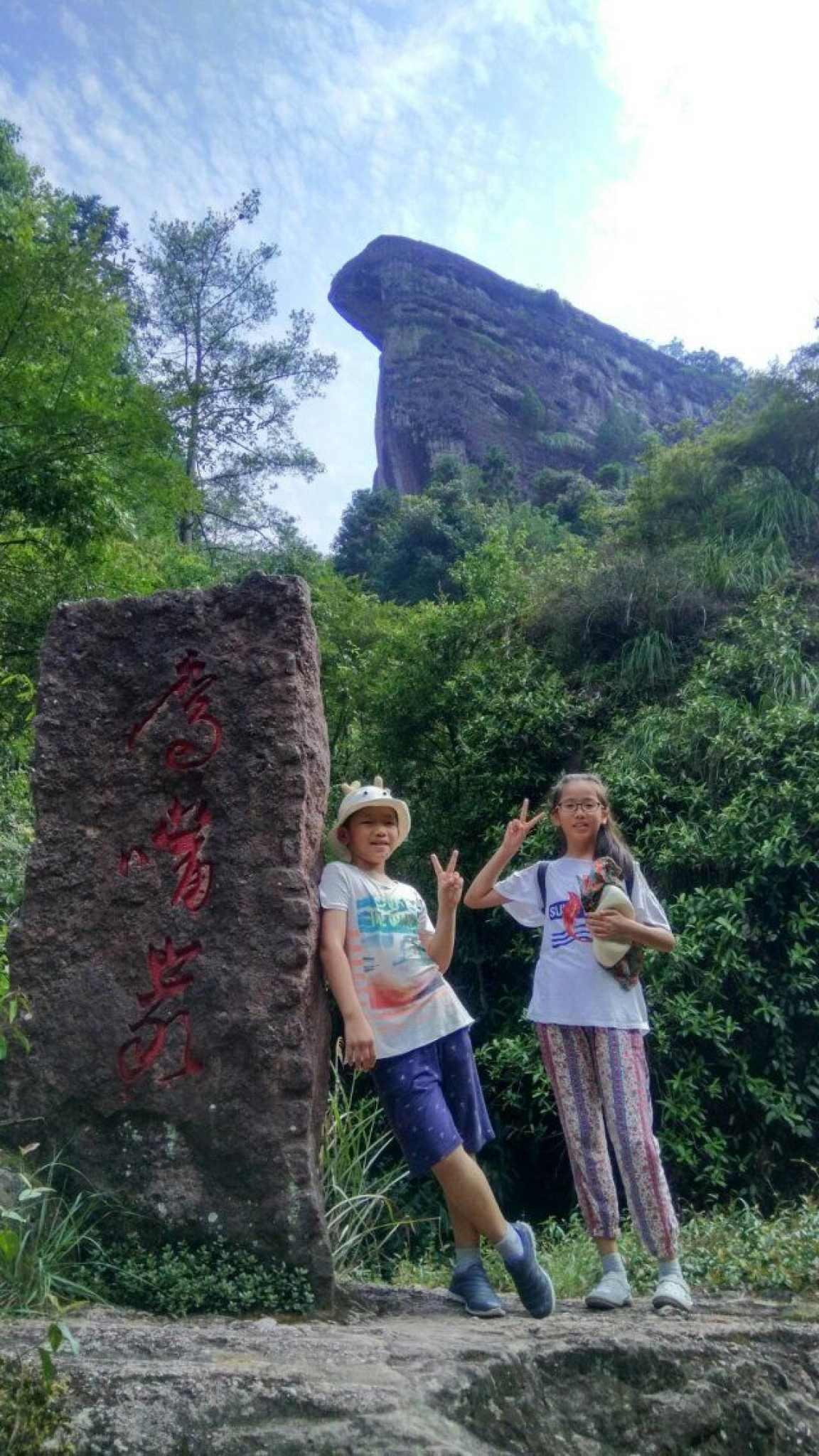 闵行好玩的爬山风景区