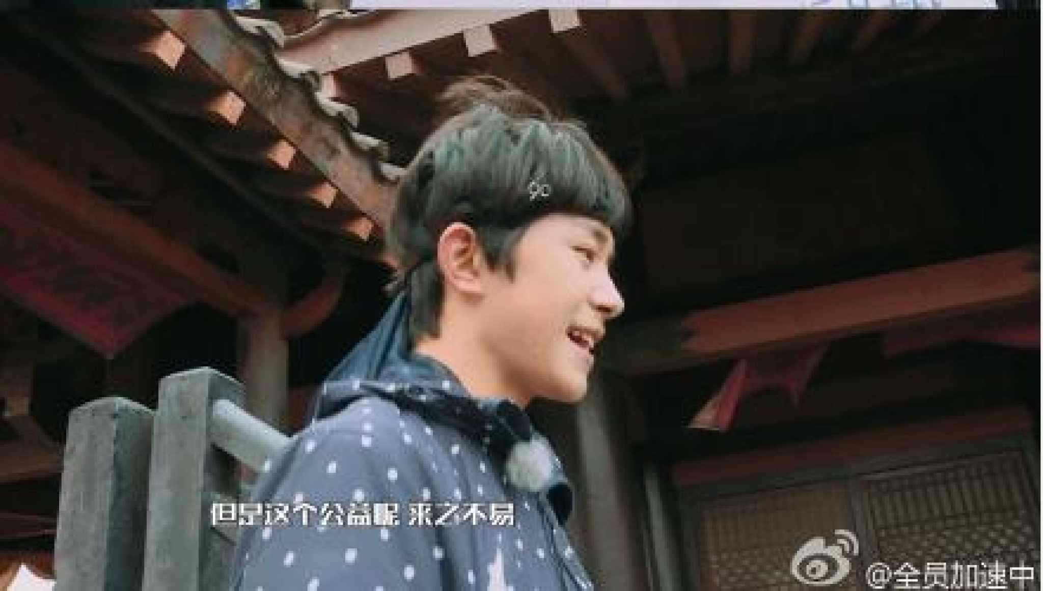 臧洪娜(共20人) 剧情演员 王益-徐海乔饰,小玉-成梓宁饰,白若-安以轩