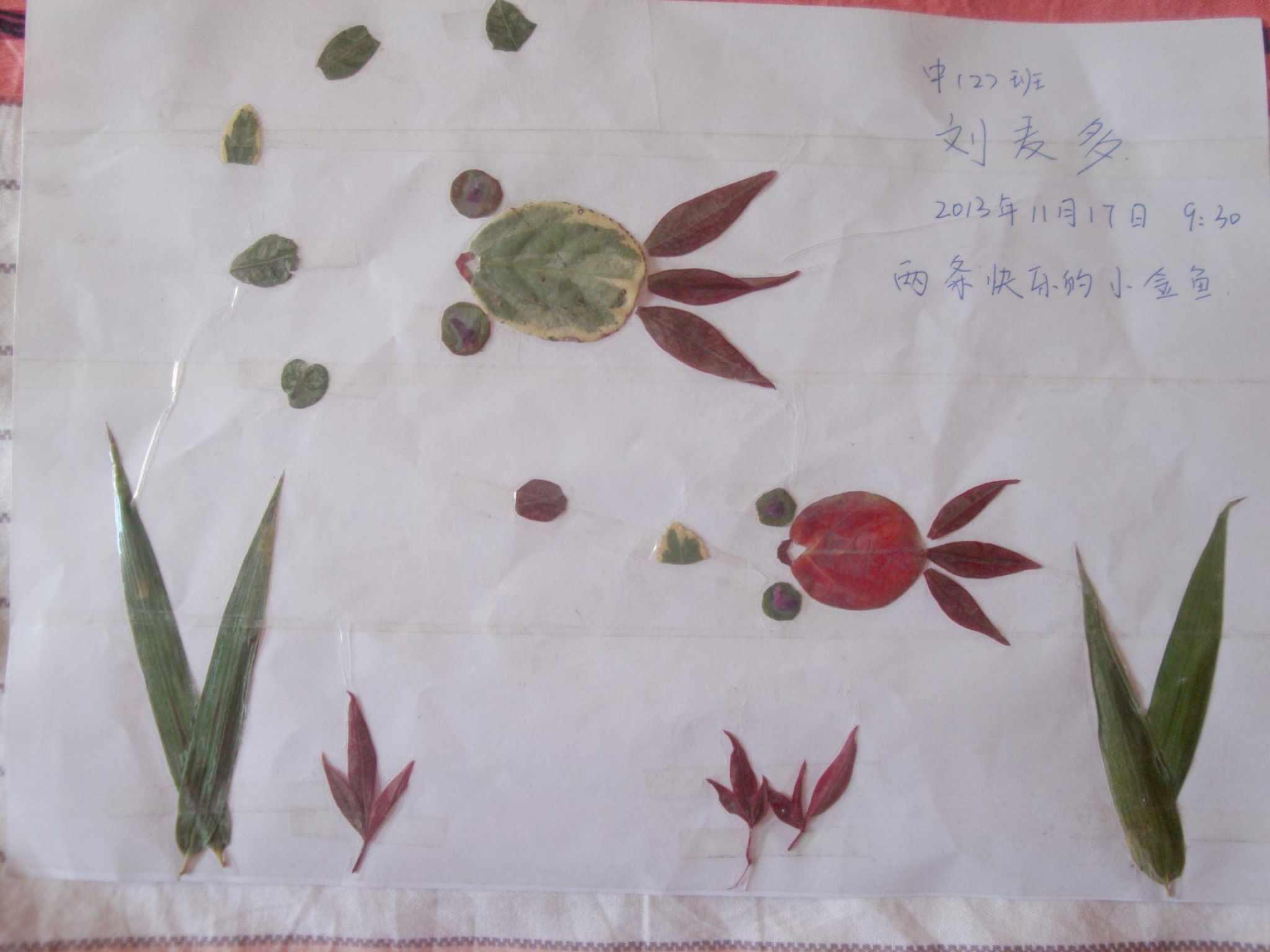麦多手工作品集锦  作品选自幼儿园小班,中班和大班.